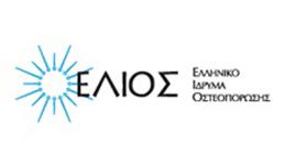 Ελληνικό Ίδρυμα Οστεοπόρωσης